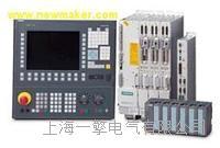西门子840D按键失灵维修 840D