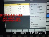 西门子840D启动报警300508维修 840D