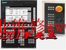 机床控制面板6FC5203-0AF22-1AA2 6FC5203-0AF22-1AA2
