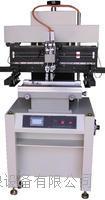 半自动印刷机 FYQ0001