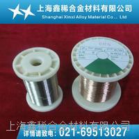 E型热电偶丝 镍铬-铜镍热电偶丝