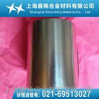 2J83、2J84、2J85 变形铁铬钴永磁合金