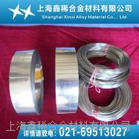 1J76 、1J77 、1J79 、1J80 、1J85 、1J86  高始磁导率软磁合金