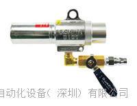 日本OSAWA大泽,气动吸尘枪,W101-Ⅲ-LC W101-Ⅲ-LC