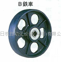 (日本脚轮)KYOMACHI铁车轮 京町万向轮B-300 B-300