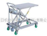 深圳总代理 OPK欧琵凯不锈钢升降平台车 LT-H550-9SU LT-H550-9SU