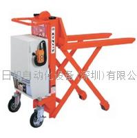 日本OPK液压搬运车 欧琵凯电池式高脚升降机HC-D10B-70 HC-D10B-70