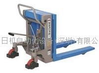 日本正品 OPK欧琵凯电动式倾斜堆高车RL-E100 RL-E100