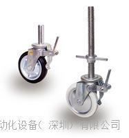 脚手架万向式脚轮#涂装·涂装工程脚轮#摄像摄影脚轮--日本SISIKU狮子吼脚轮--SC-200 SC-200