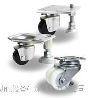 日本SISIKU狮子吼#调整杆配置脚轮--测量,医疗,产业机器脚轮--日机现货--SCYT-600 SCYT-600