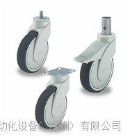 日本SISIKU狮子吼#万向双刹车脚轮--塑料设计脚轮WAVE--服务车脚轮---WVX-126K-ZA WVX-126K-ZA