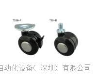 日本TOSHIN东信脚轮--轮子半径50-60--尼龙车轮--深圳现货--TS40LB TS40LB