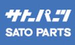SATO PARTS佐藤部品