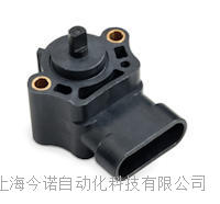 霍爾角度傳感器 節氣門傳感器 9360