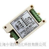 信号模块 变送器 JNSCP50