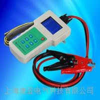 蓄电池容量状态测试仪 KX-HG2