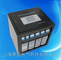 移动式蓄电池组充电机 移动式蓄电池组充电机
