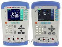便携式电池内阻在线测试仪 AT525