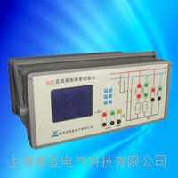 直流接地检测装置校验仪 KXWZJ-S