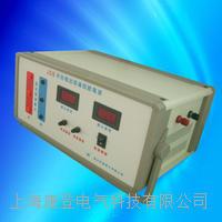 电站现场保护试验电源(20A) KX-JDB