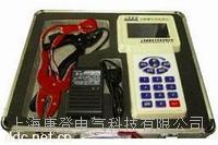 蓄电池内阻检测仪 SMITB712