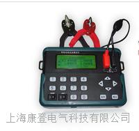 蓄电池内阻测试仪 BSNZ-I