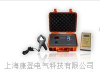 直流系统接地故障检测仪  BSF-1000