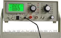 高绝缘电阻测量仪 ZC90A