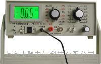 高绝缘电阻测量仪 ZC-90E