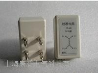 标准电阻 BZ3