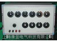 RT15a直流低值电阻表校准仪
