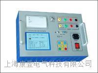 电流变比互感器测试仪 KD-1501