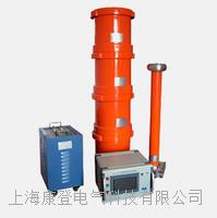 GSXZ变频串联谐振交流程控工频耐压试验装置 GSXZ变