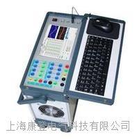 智能回路电阻测试仪(可连电脑) KD-1712