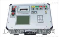 HNGK-507高压开关动特性测试仪 HNGK-507
