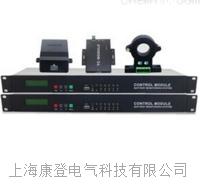 HDGC3920 蓄电池在线监测系统 HDGC3920