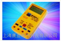 PC27 系列绝缘电阻表 PC27 系列