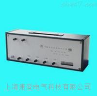 FJ56电阻分压箱 FJ56