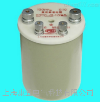 BZ6/1大功率标准电阻 BZ6/1