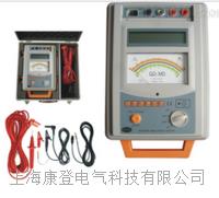 KD2678系列水内冷发电机绝缘特性测试仪 KD2678系列