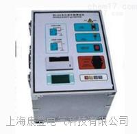 SXJS-IV智能介质损耗测试仪 SXJS-IV