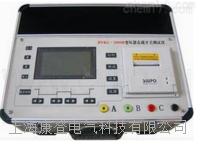 BYKC-2000型变压器有载开关测试仪 BYKC-2000型