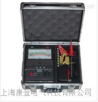 DMH-2550型高压绝缘电阻测试仪 DMH-2550型