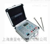 DER2571数字接地电阻测试仪 DER2571