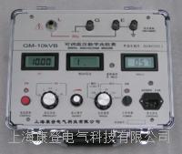 GM-15kVGM-15kV绝缘电阻特性测试仪 GM-15kV