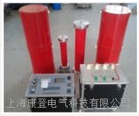 YGCX2858  变频串联谐振成套装置 YGCX2858