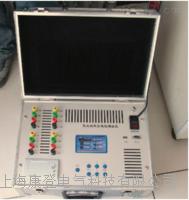 KD3310三通道助磁直阻测试仪 KD3310