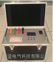 L3320D三通道直流电阻测试仪 L3320D