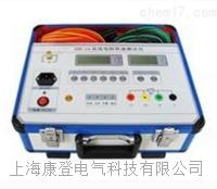 ZZ-2感生负载直流电阻测试仪 ZZ-2