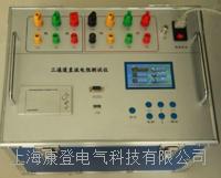 KD3320三通道助磁直阻测试仪 KD3320